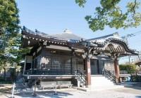 《伝統工芸家と食事付交流会》日本の伝統「刀剣」と「竹工芸」を創立400年の由緒あるお寺で学ぶ会[伝サポ・イベント第1回]